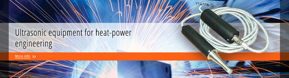 Ultrasonic equipment for heat-power engineering
