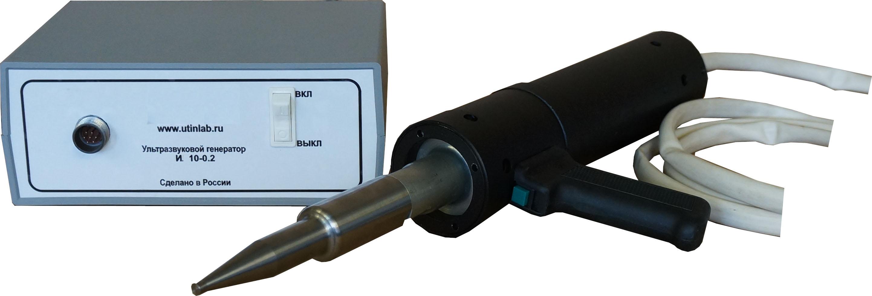 IL100-7/6 hand ultrasonic welding pistol