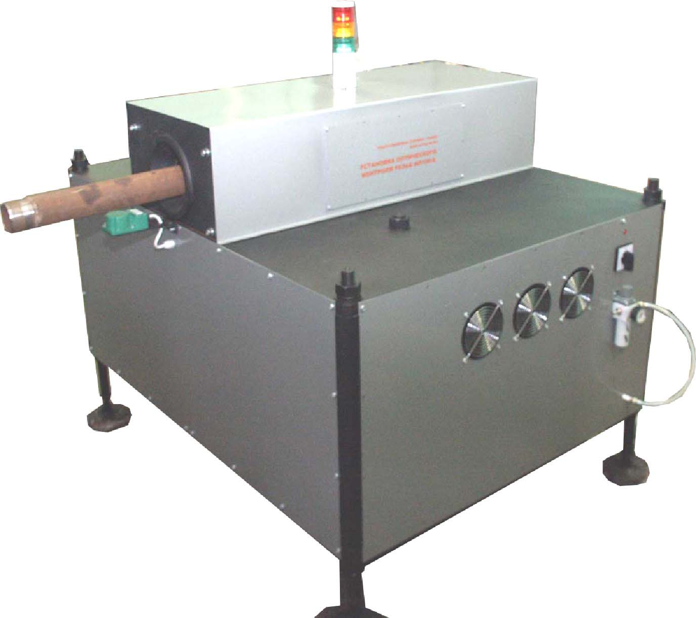 Установка для оперативного автоматизированного оптического контроля качества резьб насосно-компрессорных труб НКТ.