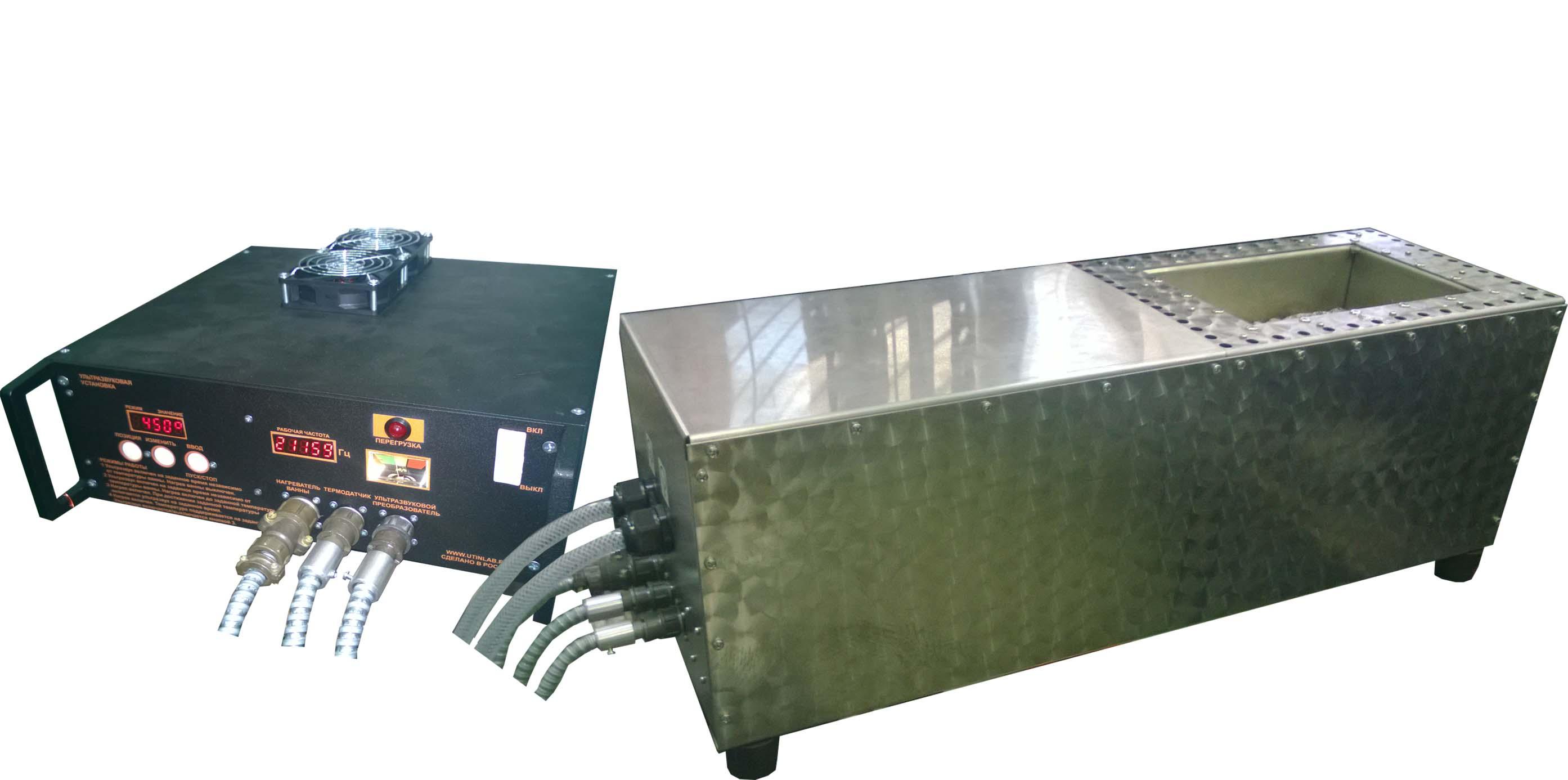 Ультразвуковая установка лужения ил100-3/4.